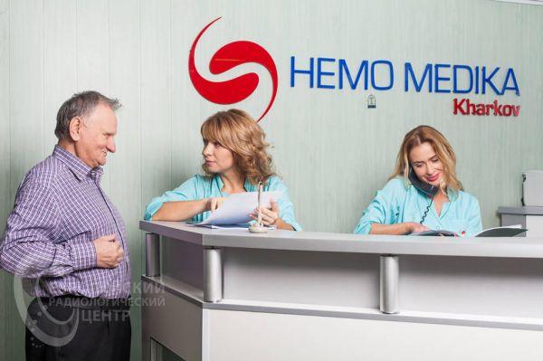 hemomedika-service-CT-brushnaya-polost-IMG_7756