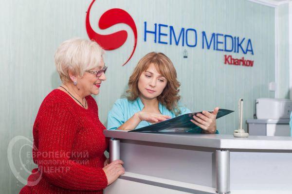 hemomedika-service-CT-grudnaya-kletka-IMG_7874