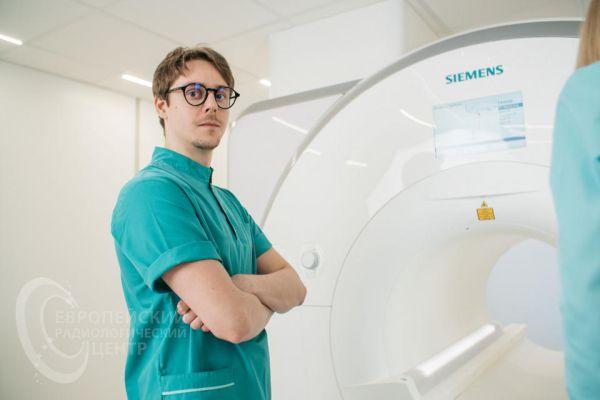 radiologycenter-onko-20191110-AKH00272