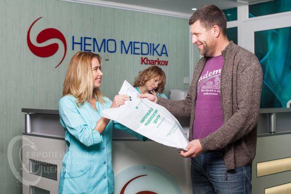 hemomedika-service-MRT-sustavy-IMG_7846
